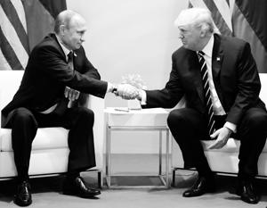 Встреча Путина и Трампа продлилась 2,5 часа