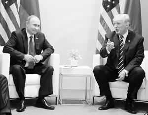 Путин и Трамп нашли общий язык