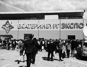 Главным партнером России на промышленной выставке в Екатеринбурге стала Япония
