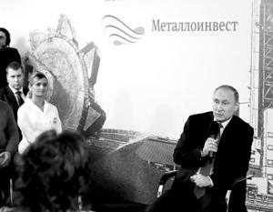 Путин назвал условие окончания кризиса на Украине
