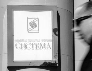 Корпоративный спор АФК «Система» и Роснефти может затянуться на несколько лет