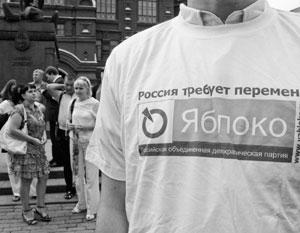 Глава ЦИК заявила о паразитировании партии «Яблоко» на теме муниципального фильтра