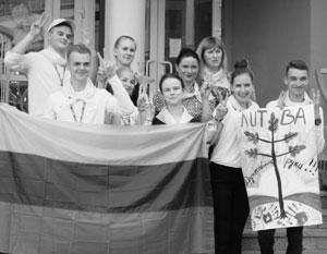 Поездка школьников в Россию спровоцировала скандал в Литве
