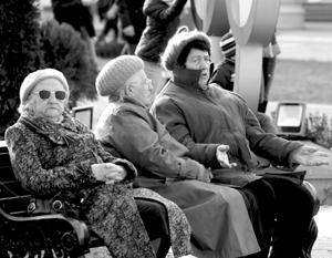 Французский банк оценил уровень комфорта жизни российских пенсионеров