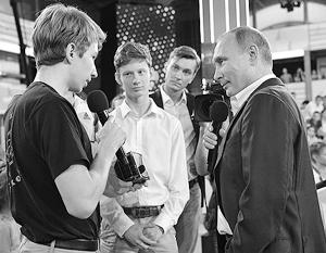 Путин поговорил с детьми по-взрослому