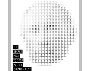 На обложку журнала Time поместили портрет Путина