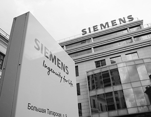 Siemens: Заморозка проектов в России касается только энергоотрасли