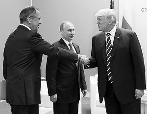 трамп выборы президент вмешательства относительно путин лавров сша