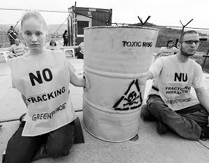 «Зеленые» опровергли выделение Россией средств на борьбу со сланцевой нефтью в США