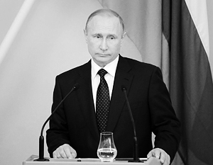 Путин назвал хамством санкции в отношении России