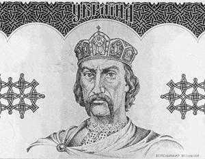Петр Порошенко заявил, что «выбор христианской веры князем Владимиром был и европейским выбором»