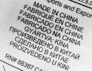 На пути товаров с отметкой «сделано в Китае» могут встать торговые ограничения, введенные в США