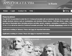 Проблемы с получением американских виз начались задолго до нынешних дипломатических скандалов
