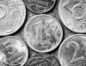 Рубль взял курс на ослабление, что выгодно российскому бюджету