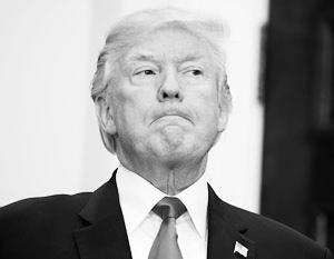 Дональд Трамп уходит в отпуск