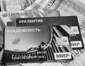 Расчеты по картам МИР – один из наиболее эффективных способов отхода России от долларовой системы