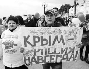 Около половины немецких избирателей считает, что пора признать Крым российским хотя бы де-факто