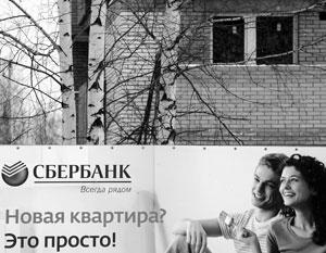 Ипотечное кредитование в России ставит рекорды