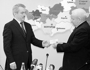 Последней регистрацию завершила Белгородская область, где удостоверение кандидата накануне получил Евгений Савченко