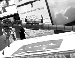 PSRL-1 – это клон старого советского многозарядного ручного противотанкового гранатомета РПГ-7