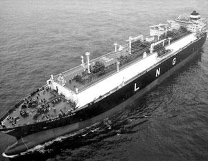 Поставки сжиженного газа с помощью танкеров гораздо дороже, чем топливо, полученное по трубопроводу
