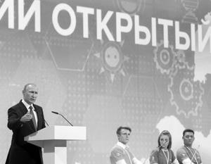 Путин говорит о том, что нам придется стать лучшими в мире