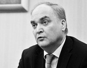 8 сентября новый посол России Анатолий Антонов вручит верительные грамоты президенту США