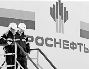 Роснефть заполучила богатого китайского инвестора