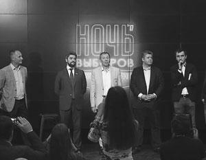 «Ночь выборов – 2017» собрала «звездный состав» политологов и экспертов по избирательному процессу