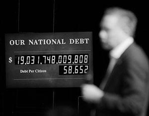 Госдолг США ставит новые рекорды