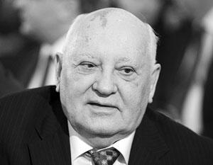 Горбачев призвал Россию избавиться от сталинизма