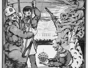 Один из плакатов весны 1917-го