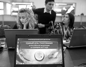 Политика: Вашингтон пытается влиять на политическую систему РФ через регионы и Казахстан