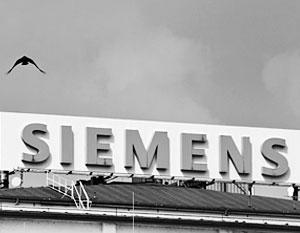 Киев: Siemens ради России отказалась от поставок на Украину