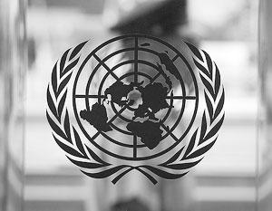 Политика: Попытки США изменить ООН без участия России окажутся безуспешными