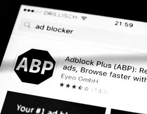 В Рунете решили бороться с блокировщиками рекламы