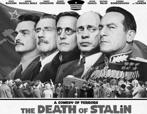 Советские лидеры на плакате фильма – справа «Жуков» и «Хрущев»