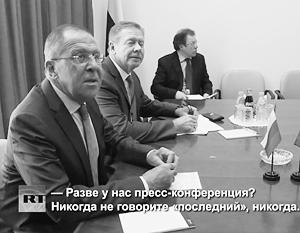 Швейцарский журналист получил «истинно русские» ответы от Лаврова