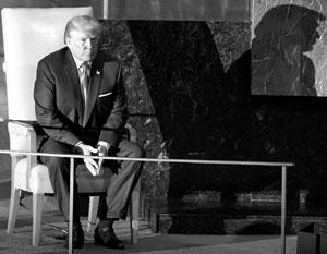 Трамп в ожидании своего выступления в ООН