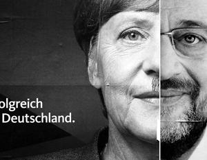 Мартин Шульц не смог затмить Ангелу Меркель