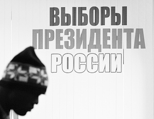 Эксперты: На противодействие выборам президента в России выделено вдвое больше, чем на Майдан