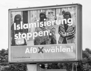 «Остановить исламизацию!» – этот лозунг, взятый на вооружение «Альтернативой для Германии» (AfD), набирает все большую популярность в стране