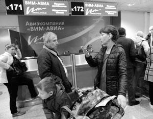 Около 200 тыс. пассажиров пострадают из-за финансовых проблем «ВИМ-Авиа»