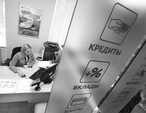 В депрессивных регионах россияне часто отдают банка более половины своих доходов