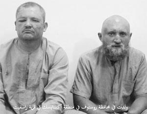 Видео не содержит привычных для ИГИЛ спецэффектов, пропагандистских вставок и музыки