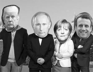 Видео с Путиным, Меркель, Трампом и Обамой набрало более 1 млн просмотров на Youtube