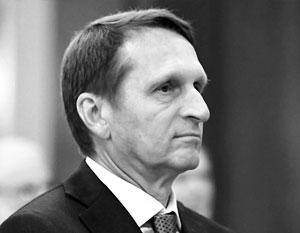 Нарышкин сообщил о работе СВР по ситуации с плененными в Сирии россиянами