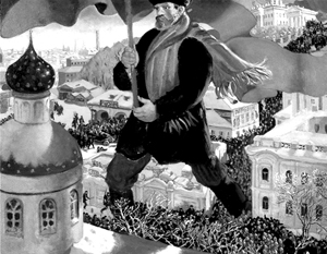 Борис Кустодиев написал своего «Большевика» в 1920-м