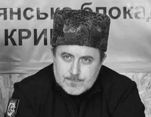 Против Ленура Ислямова, инициатора «гражданской блокады» Крыма, в России возбуждено уголовное дело