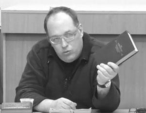 Российскому историку Рябову на 10 лет запретили въезд в Белоруссию